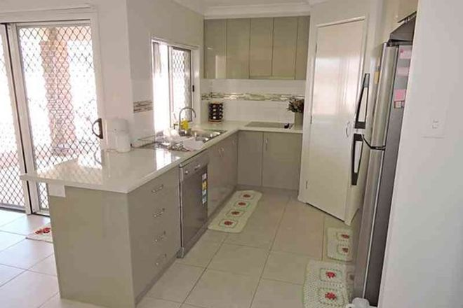 Picture of 12 Derby Dr, ROSENTHAL HEIGHTS QLD 4370