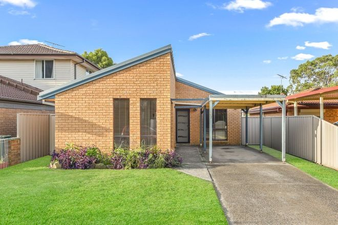 Picture of 7 Rangers Road, ST HELENS PARK NSW 2560