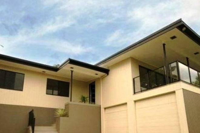Picture of 120 Hillview Crescent, WHITFIELD QLD 4870
