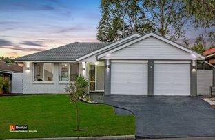 26 Phoenix Avenue, Stanhope Gardens NSW 2768