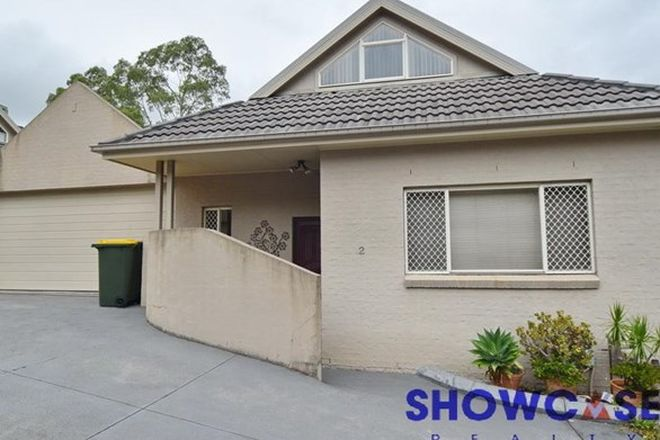 Picture of 2/10-12 Donald Street, CARLINGFORD NSW 2118