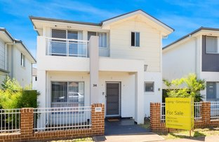 Picture of 36 Beston Drive, Ropes Crossing NSW 2760