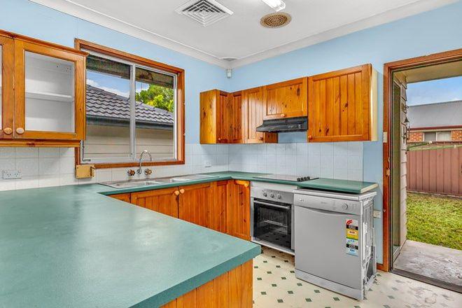 Picture of 8 Blair Crescent, KURRI KURRI NSW 2327