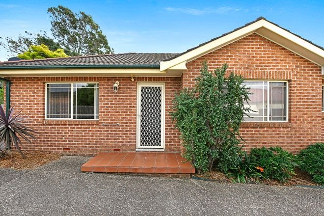 Picture of 2/24 Berkeley Road, GWYNNEVILLE NSW 2500