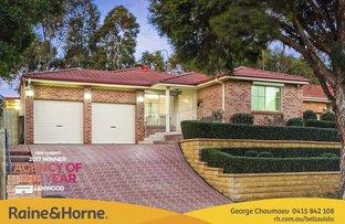 18 Emmanuel Terrace, Glenwood NSW 2768