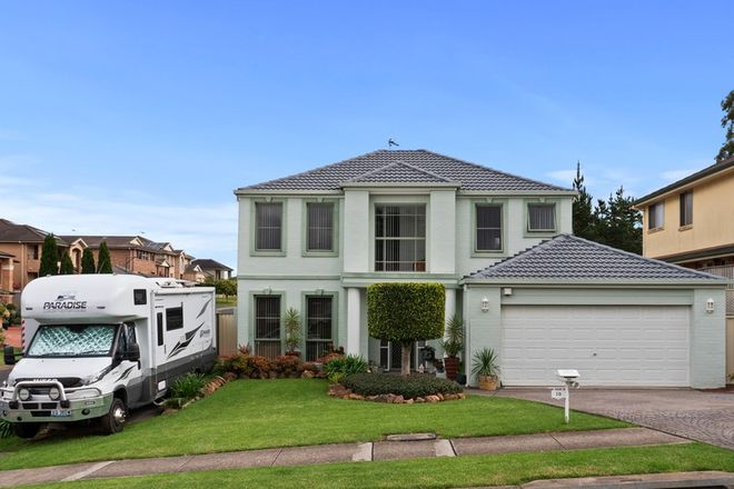 Picture of 10 Trevor Toms Drive, ACACIA GARDENS NSW 2763