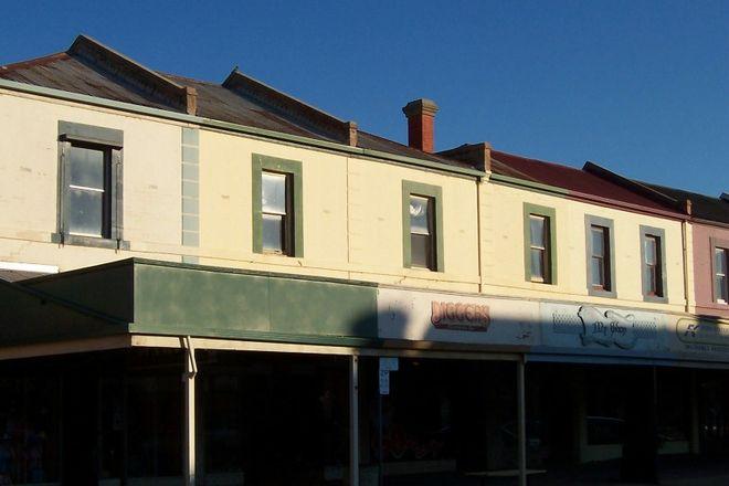 40F Napier Street, DENILIQUIN NSW 2710