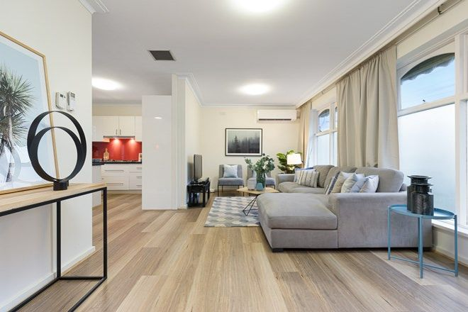 Picture of 2/85 Mackie Road, MULGRAVE VIC 3170