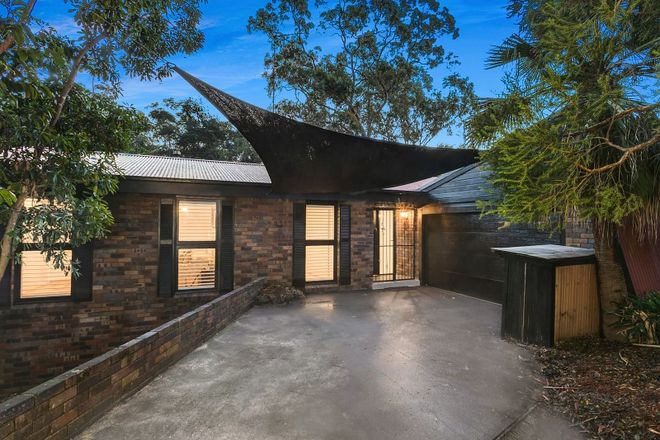 Picture of 43 Northam Drive, NORTH ROCKS NSW 2151