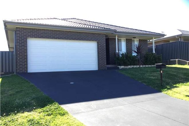 Picture of 4 Millbrook, CLIFTLEIGH NSW 2321