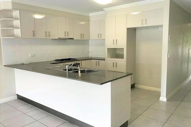 Picture of 35a Commelina Drive, MOUNT ANNAN NSW 2567