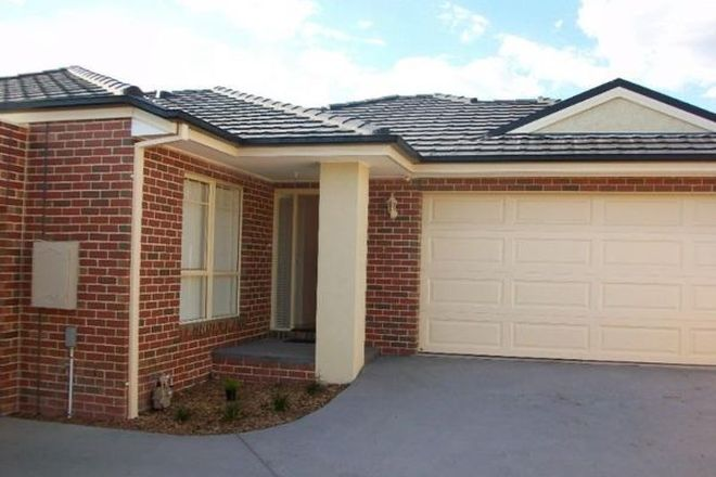 Picture of 2/53 Margaret, CLAYTON VIC 3168