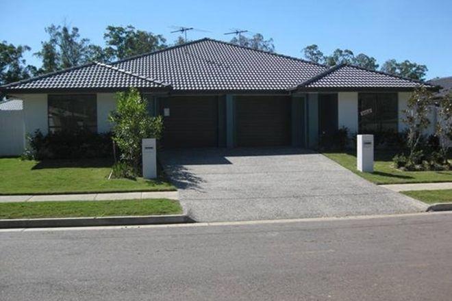 Picture of 14a Emerson Road, BANNOCKBURN QLD 4207
