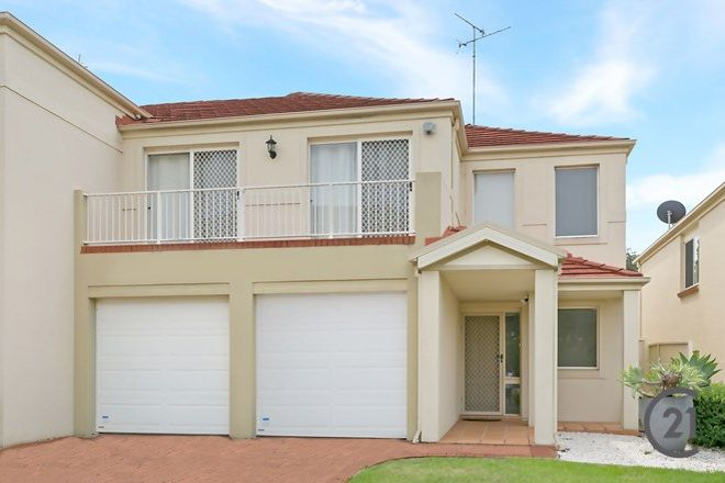 Picture of 40 Hutchison Ave, KELLYVILLE NSW 2155