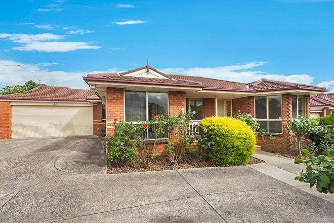 Picture of 1/235 Burwood Highway, BURWOOD EAST VIC 3151