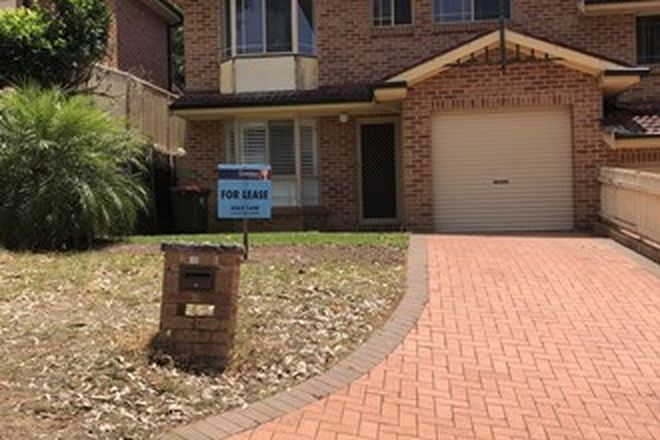 Picture of 53A Tonkiss Street, TUGGERAH NSW 2259