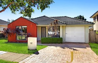 Picture of 12 Purton Street, Stanhope Gardens NSW 2768