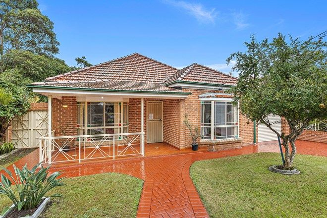 Picture of 2 William Street, STRATHFIELD SOUTH NSW 2136