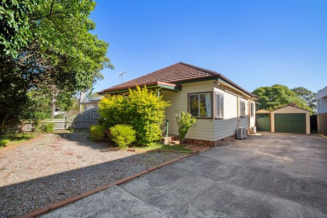 Picture of 259 Princes Highway, SYLVANIA NSW 2224