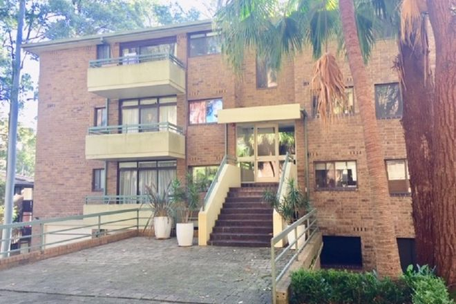 Picture of 24/882 Pacific Highway, CHATSWOOD NSW 2067