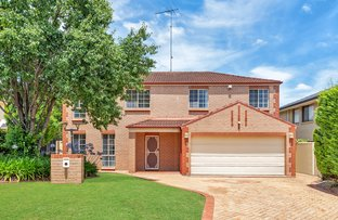 Picture of 18 Botanical Drive, Kellyville NSW 2155