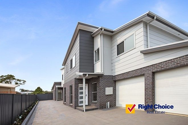 Picture of 4a Werrang Street, ALBION PARK RAIL NSW 2527