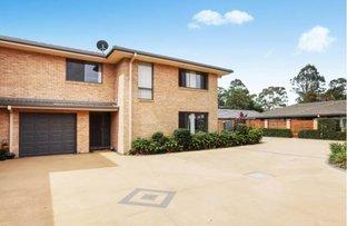 Picture of 1/16-18 Toorak Court, Port Macquarie NSW 2444
