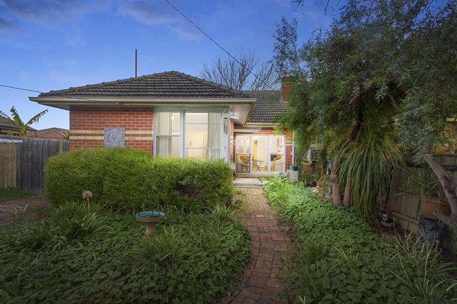 Picture of 142 Kangaroo Road, HUGHESDALE VIC 3166