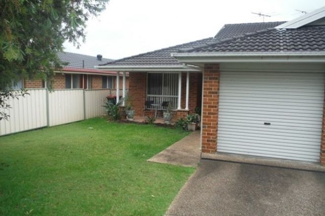 Picture of 1/2a Jessica Close, RAYMOND TERRACE NSW 2324