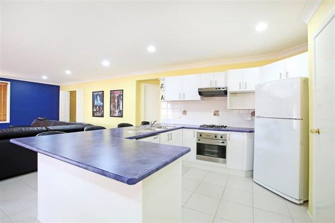 Picture of 7 Norris Place, NARELLAN VALE NSW 2567
