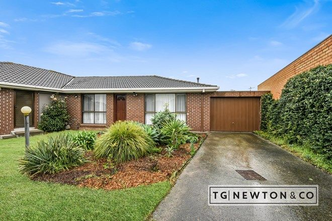 Picture of OAKLEIGH EAST VIC 3166