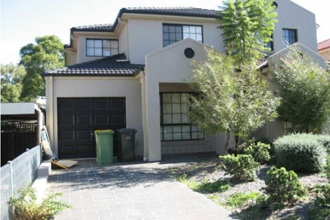 Picture of 5A Latty Street, FAIRFIELD NSW 2165