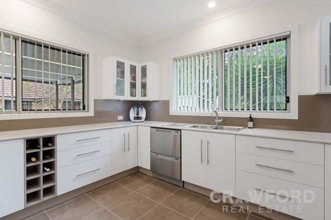 Picture of 3A Durham Road, LAMBTON NSW 2299