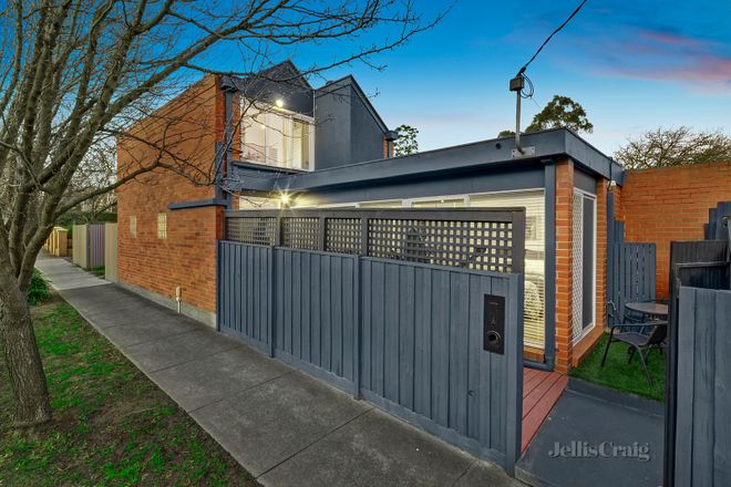 Picture of 2/215 Mont Albert Road, SURREY HILLS VIC 3127