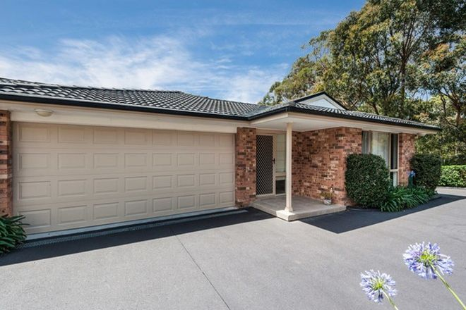Picture of 2/18 Jennie Cox Close, ERINA NSW 2250