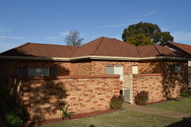 Picture of 1/33 SIMMAT AVENUE, CONDELL PARK NSW 2200