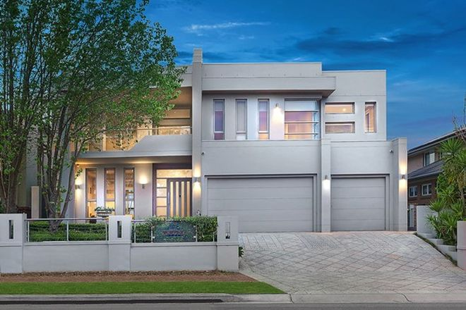 Picture of 11 Craigend Place, BELLA VISTA NSW 2153