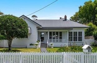 Picture of 30 Queen Street, Mullumbimby NSW 2482