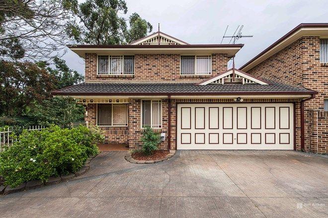 Picture of 10a Jimbi Close, GLENMORE PARK NSW 2745