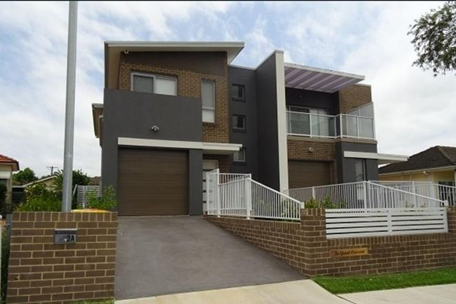 Picture of 3A Grant Crescent, MERRYLANDS NSW 2160