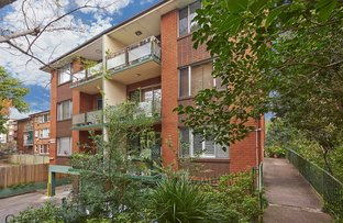 Picture of 12A/385 New Canterbury Road, Dulwich Hill NSW 2203