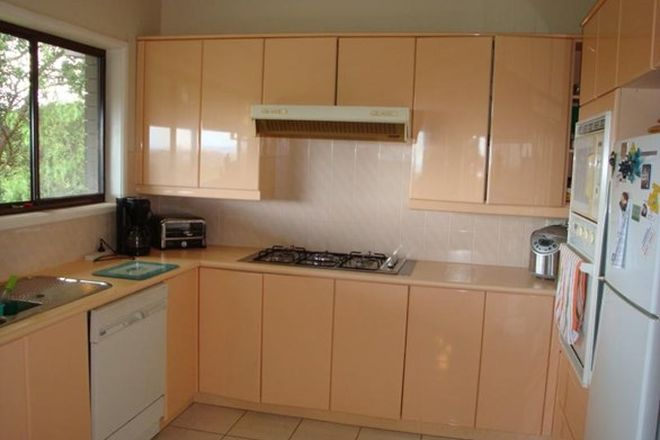 Picture of 86 Murphys Avenue, KEIRAVILLE NSW 2500