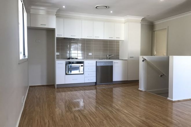 Picture of 3 Betty Cuthbert Drive, LIDCOMBE NSW 2141