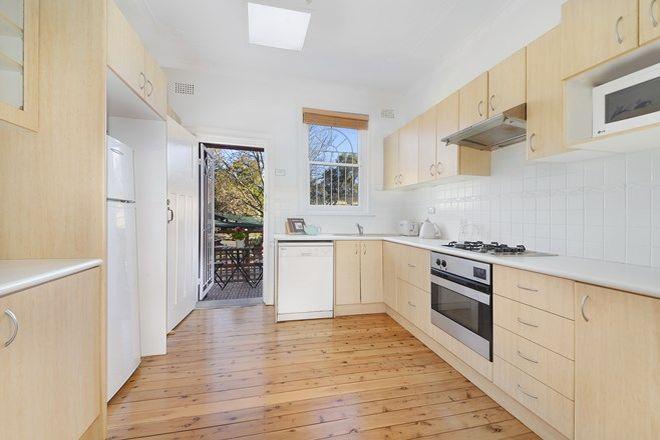 Picture of 4/9 James Street, BONDI JUNCTION NSW 2022