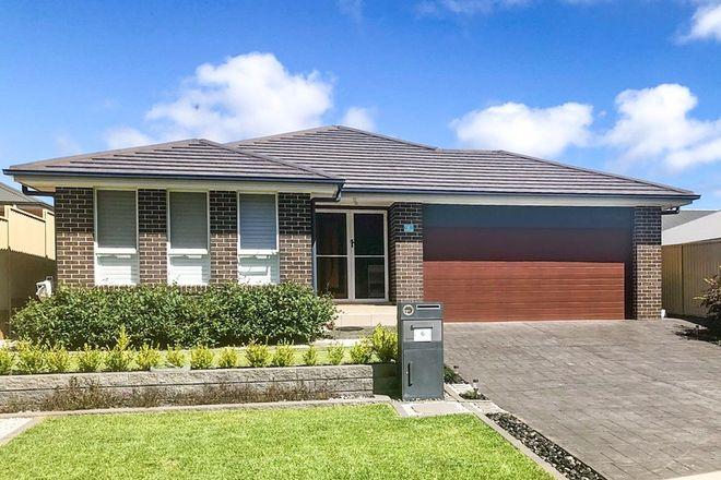 Picture of 6 LOMANDRA LANE, BRAEMAR NSW 2575