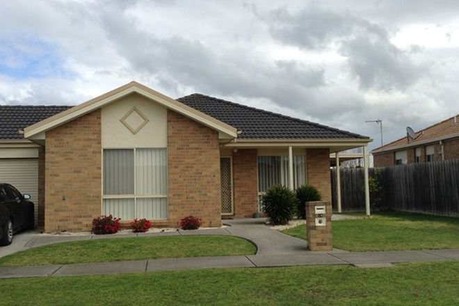 Picture of 15 Joanne Court, MORWELL VIC 3840