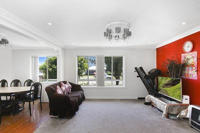 Picture of 14 Tumbarumba Crescent, HECKENBERG NSW 2168