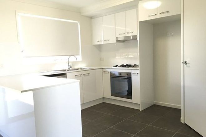 Picture of 2/21 Dudley Street, CHINCHILLA QLD 4413