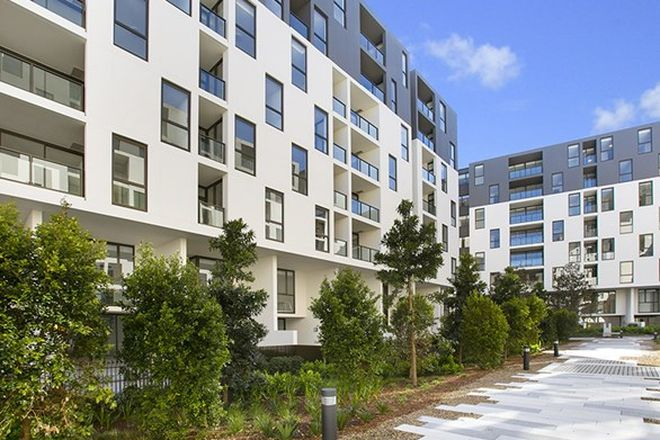 Picture of 209/2 Scotsman Street, FOREST LODGE NSW 2037