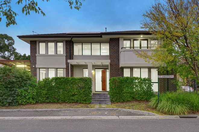 Picture of 1 Magnolia  Drive, FOREST HILL VIC 3131